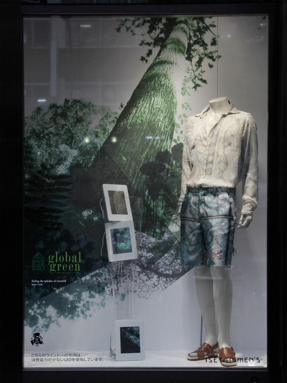 Grobal Green 2011
