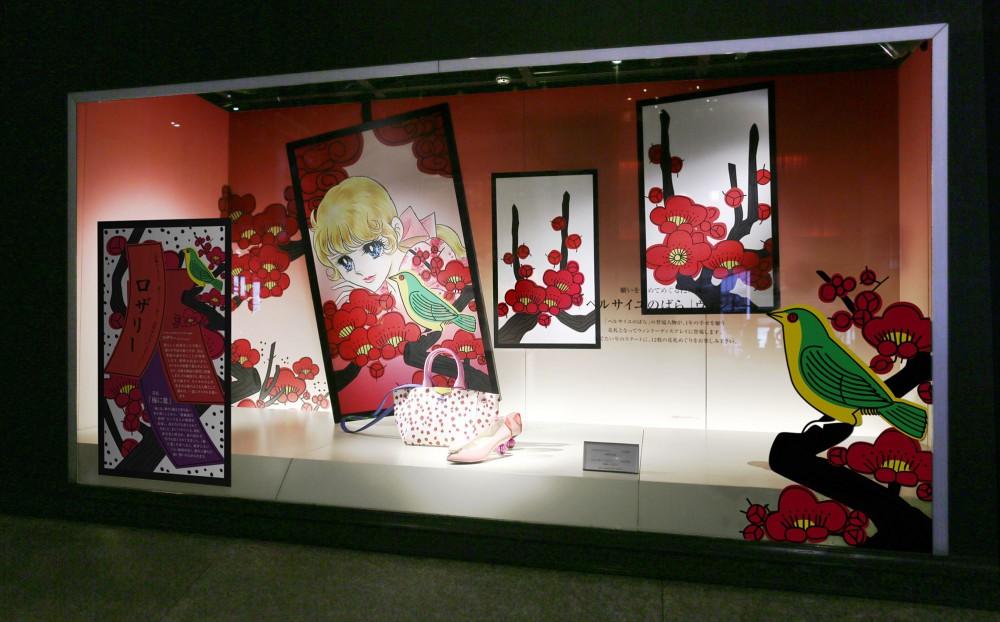 """新春祭 2015 """"ベルサイユのばら"""""""