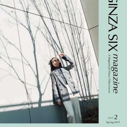GINZA SIX magazine     インタビュー掲載