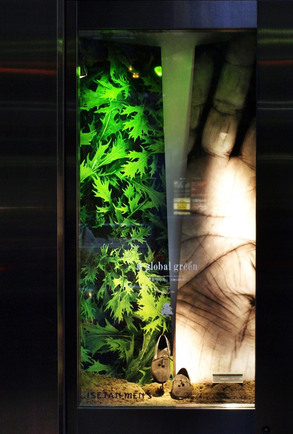 Global Green 2012