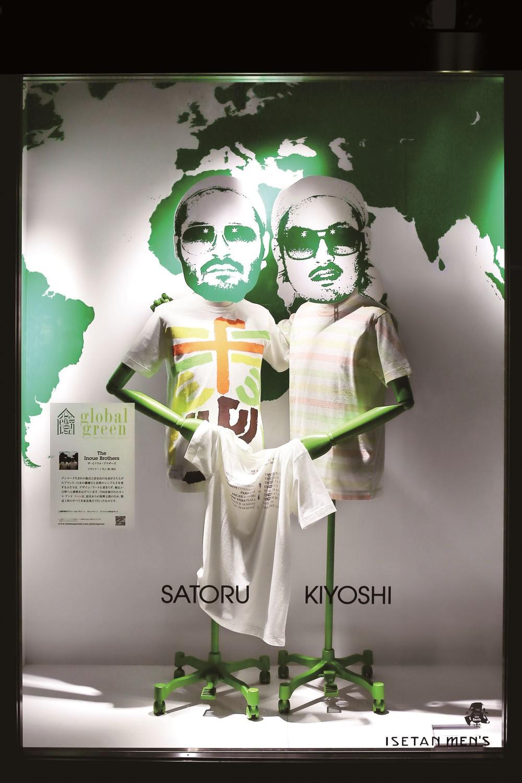 Global Green 2013