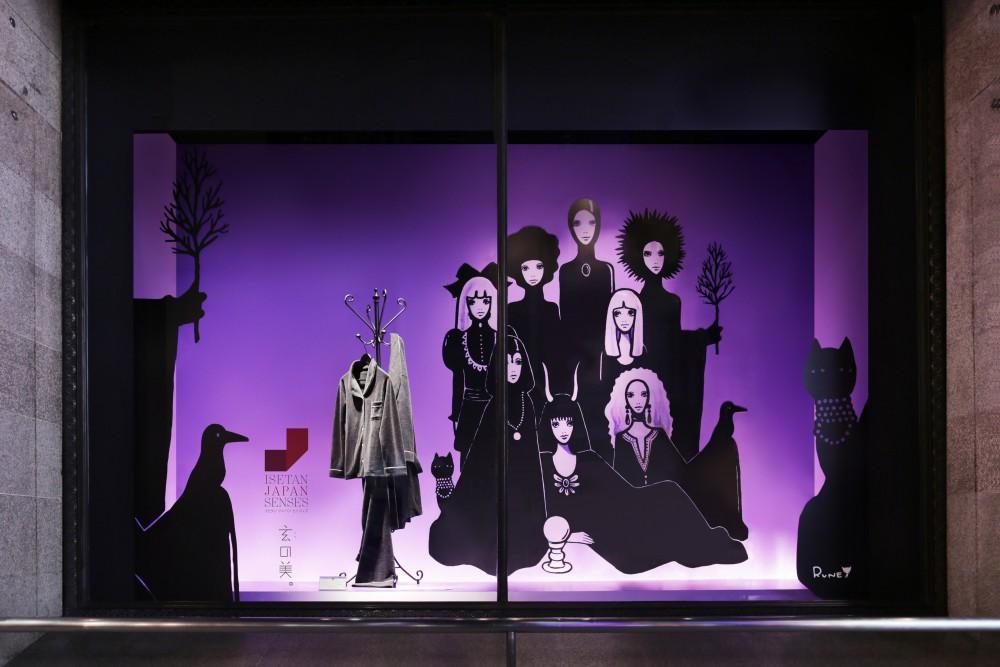 """JAPAN SENSES """"玄の美"""""""