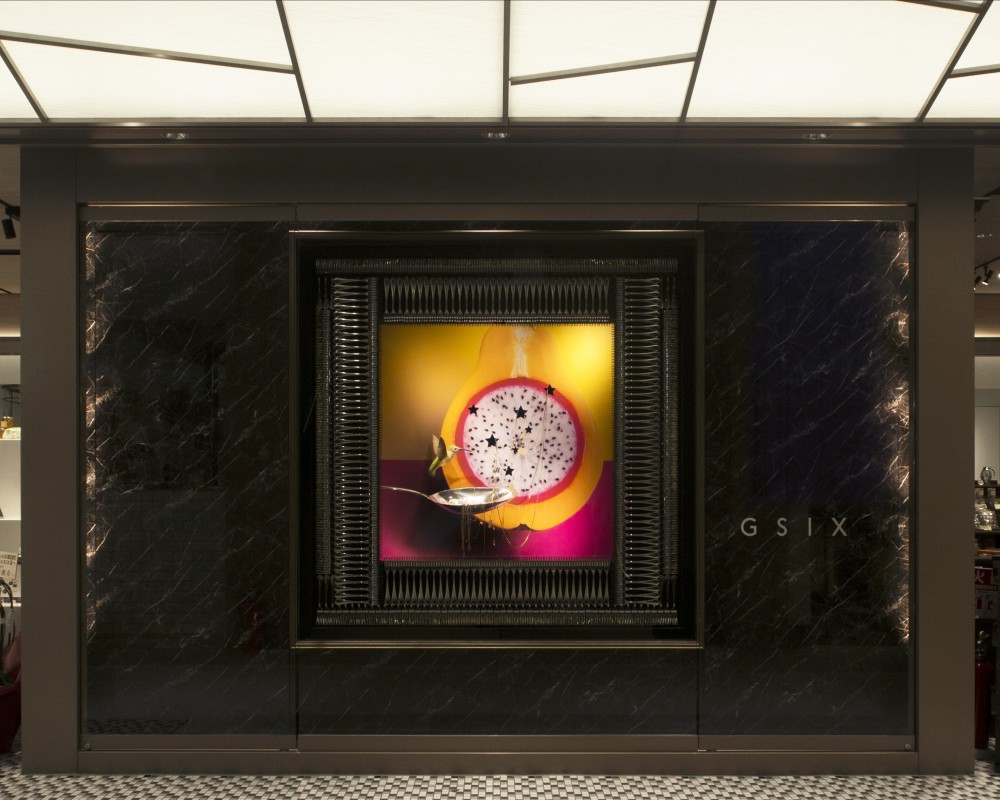 GSIX_Tastes of New Luxury