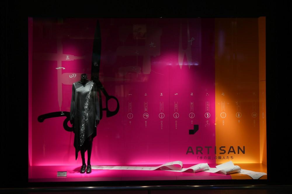 "JAPAN SENSES ""ARTISAN"""