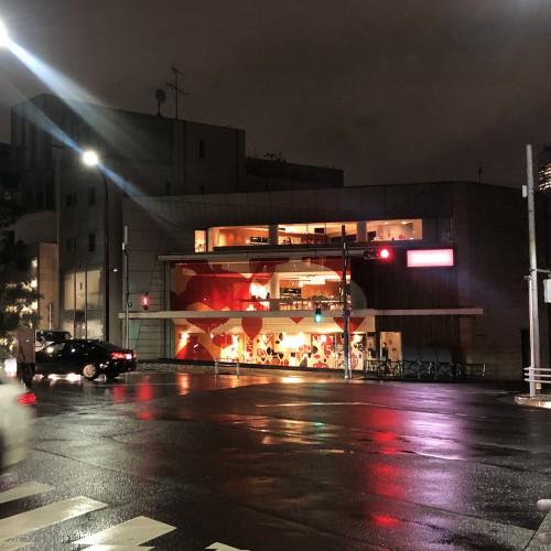 Miele Experience Center  Christmas 2019