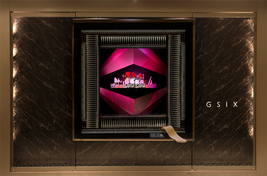 GINZA SIX                          Summer                                「Food Session」